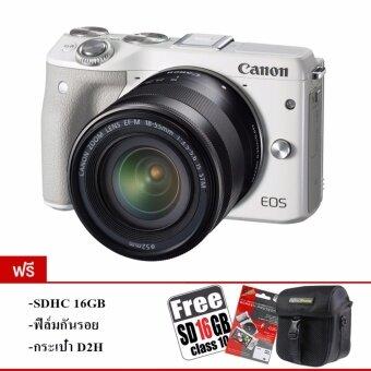 Canon EOS M3 + Lens EF-M 15-45mm IS STM – (White) Free SDHC16GBC10+กระเป๋ากล้อง PL+ฟิล์มกันรอย