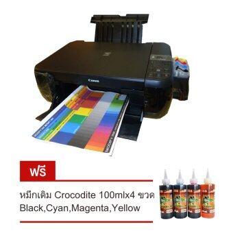 Canon Mp287+ Tank แถมฟรีหมึกเติม Crocodite 100ml จำนวน 4 ขวด (Black)