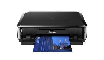 เสนอราคา CANON PIXMA Printer IP7270