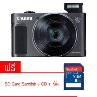 เปรียบเทียบราคา Canon powershot SX620 HS (black)