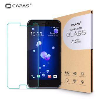 Capas 9H Ultra Slim Tempered Glass Protective Film for HTC U11 -intl