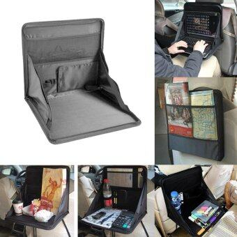 Car PC Laptop Holder Computer Desk Mount Grocery Bags Notebook Stand Folding Rack Multifunctional Dining Table Car Accessories - intl