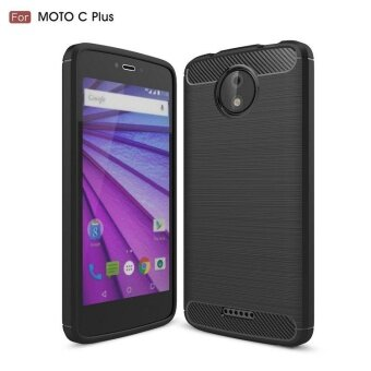 Carbon Rugged Armor Cover Case for Motorola Moto C Plus - intl