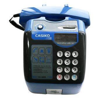 CASIKO โทรศัพท์หยอดเหรียญ รุ่น CK-2859 (สีฟ้า) ...
