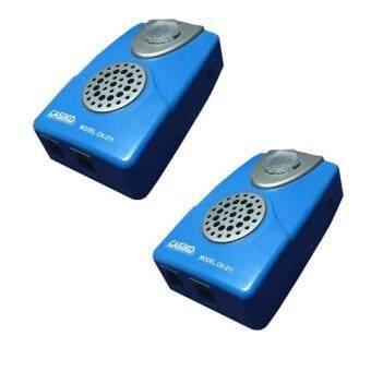 Casiko เครื่องขยายเสียงกริ่งโทรศัพท์บ้านให้ดังขึ้น รุ่น CK-311(Blue) - แพค 2 ตัว ...