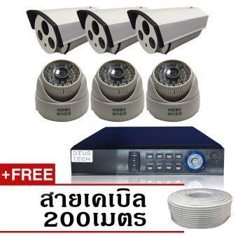 ชุดกล้องวงจรปิดกล้อง CCTV 6ตัว ทรงกระบอก และโดม 1.3MP 720p HD และอนาล็อกเครื่องบันทึก8ช่อง + ฟรีสายเคเบิล 200 เมตร