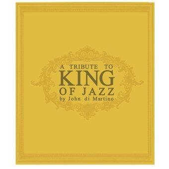 CD อัลบั้มเพลงพระราชนิพนธ์