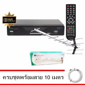 ชุดทีวีดิจิตอลพร้อมดู Planetcomm set top box Dolby 4HD +13E Antenna