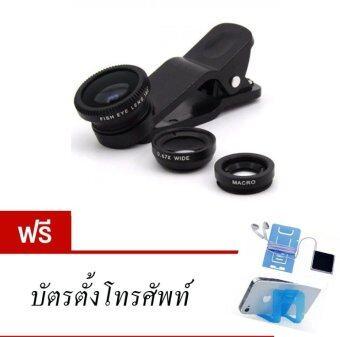 Clip Lens เลนส์มือถือ 3in1 เลนส์เซลฟี่ เลนส์โทรศัพท์ เลนส์ส่องพระกล้องส่องพระ กล้องส่องเพชร (Black