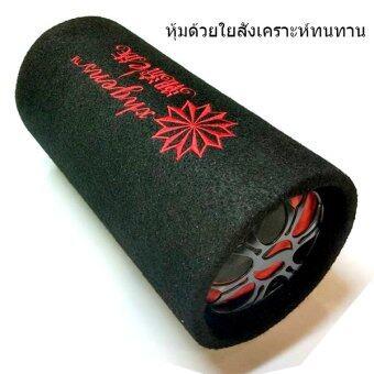 Coco ลำโพง subwoofer Bluetooth 20-40 W รุ่นHY003สีดำ