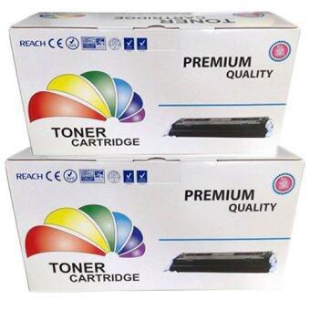 Color Box ตลับหมึกพิมพ์เลเซอร์ Brother TN-1000 2 ตลับ (สีดำ)