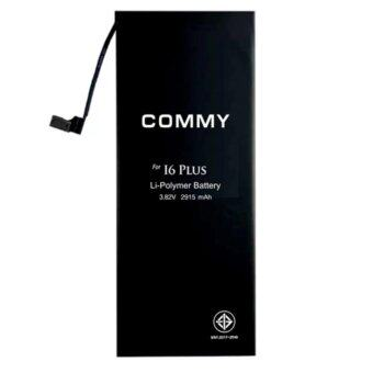 Commy แบตเตอรี่ iPhone6 plus