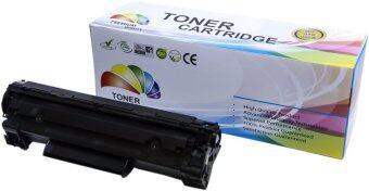Compatible ตลับหมึกพิมพ์เลเซอร์ HP LaserJet P1005/ 1006/ P1007/P1008/ P1102/ P1102W/ P1505/ P1505n (สีดำ)