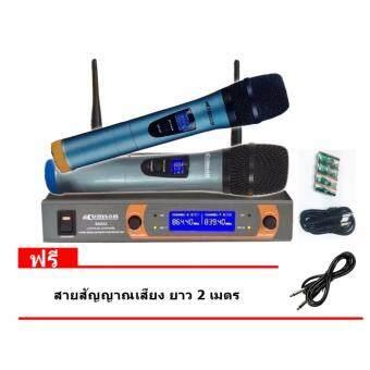 COMSON ไมโครโฟนไร้สาย/ไมค์ลอยคู่ UHF ประชุม ร้องเพลง พูด WIRELESS Microphone รุ่น SM-222 ฟรีสายสัญญาณเสียงยาว 2 เมตร