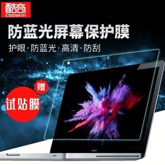 Cooskin macbook12/Air11/pro13
