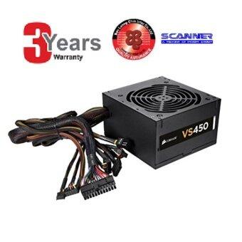POWER SUPPLY (อุปกรณ์จ่ายไฟ) Corsair VS Series™ VS450 — 450 Watt Power Supply -3 YEARS(By ScannerBanLeong)