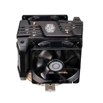 CPU Air Cooler Hyper D92