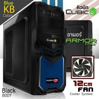 CUBIC Computer case NP