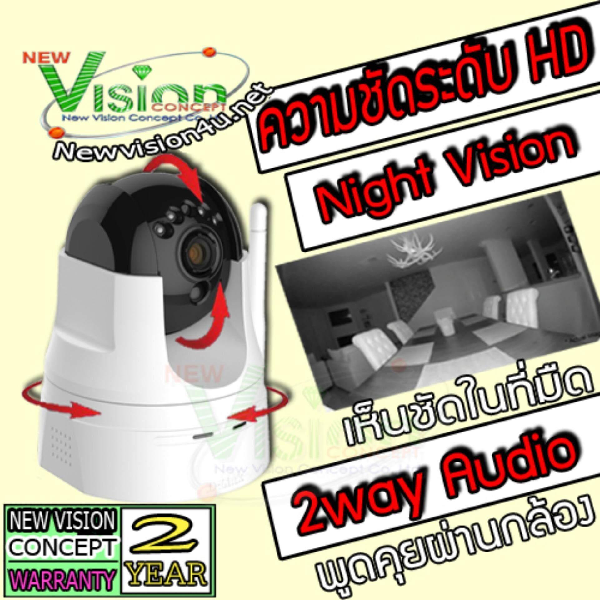 สุดยอดสินค้า!! D-Link DCS-5222L HD IP Camera Wireless ส่งโดย Kerry Express