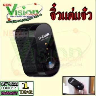 D-Link N300 Wireless USB Range Extender DMG-112A