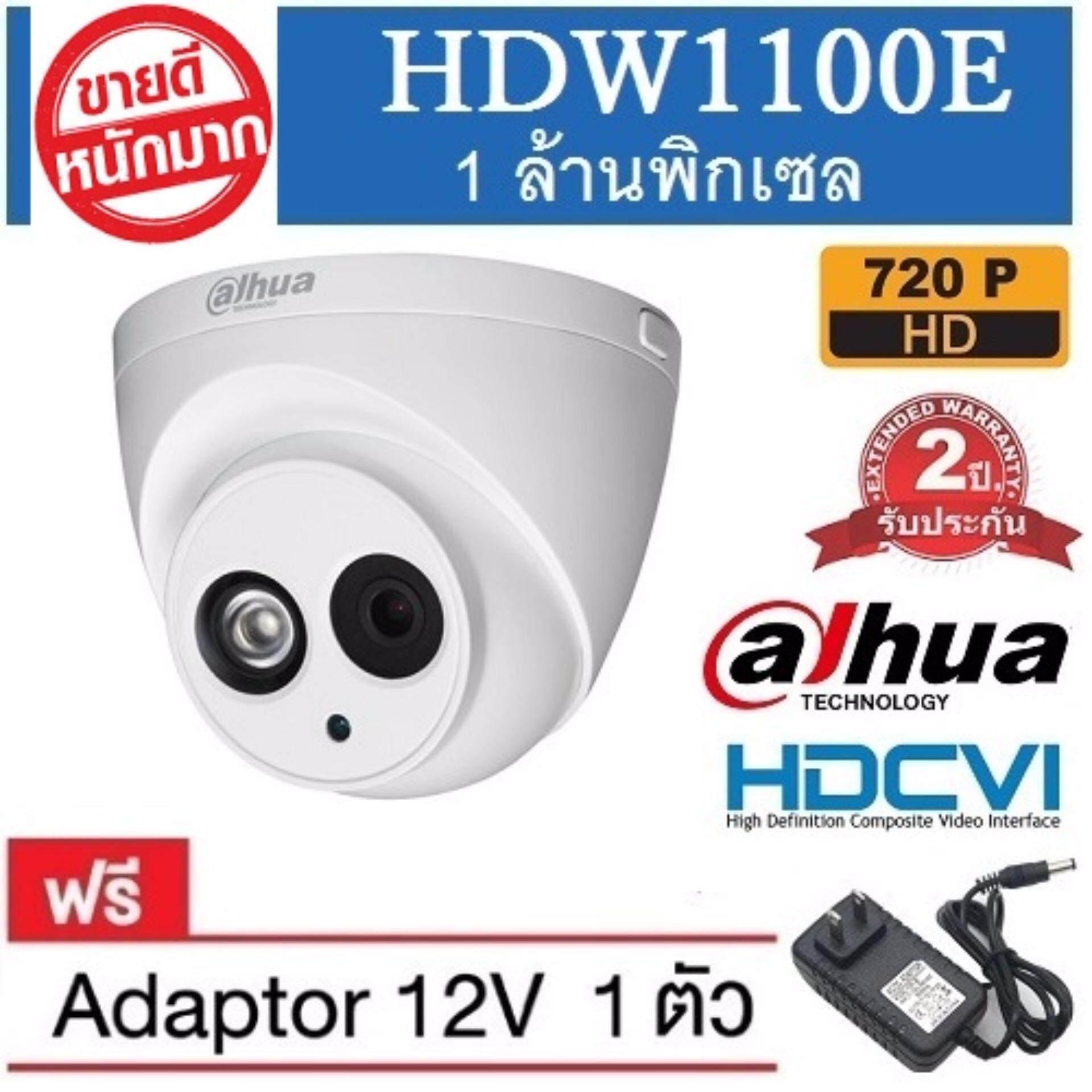Dahua DH-HAC-HDW1100E 1Megapixel 720P IR HDCVI Dome Camera
