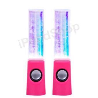 Dancing Water Speakers ลำโพงน้ำพุ (สีชมพู)