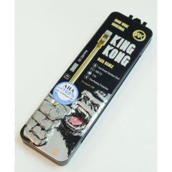 ลดราคา สายชาร์จ date cable สายสปริง (KING KONG WDC-013) FOR I PHONE