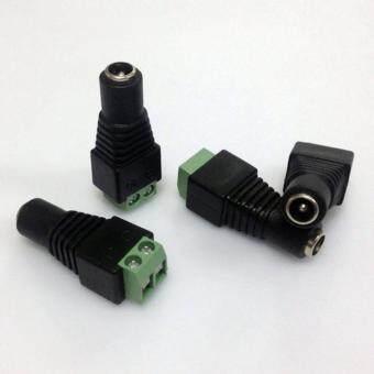 Female DC Connector (100pcs)