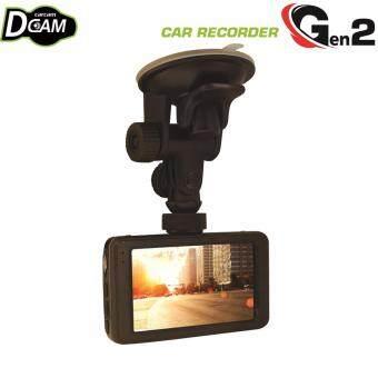 DCam กล้องติดรถยนต์ car cameras