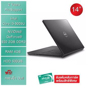DELL โน๊ตบุ๊ค 14 Notebook Inspiron Intel Core i3-5005U 4GB/500GB รุ่น 5458-W561088TH