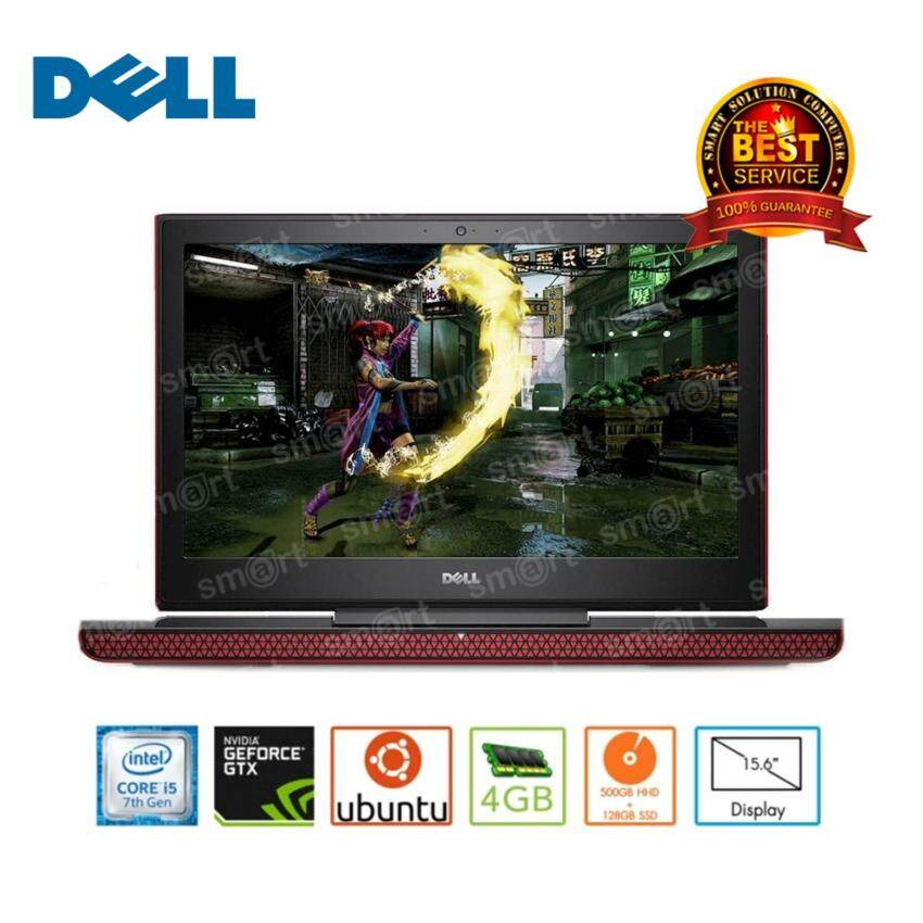 Dell Inspiron 7567-W5671406RTH 7th Generation Core i5-7300HQ 4GB DDR4128GB SSD+500GBGTX1050TiUbuntu15.6' (Black)
