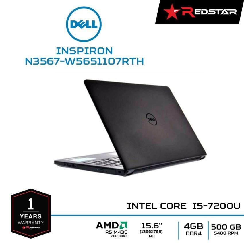 Dell Inspiron N3567-W5651107RTH