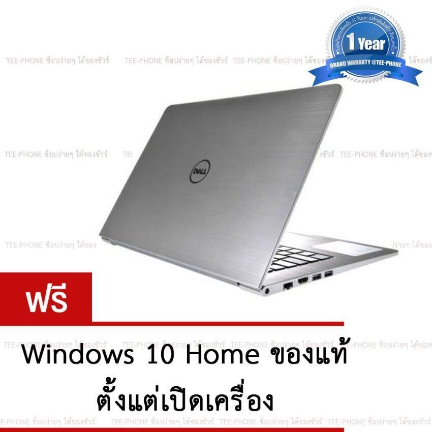 Dell Notebook Vostro V5459-W561063TH 14.0' RAM4GB (Silver)