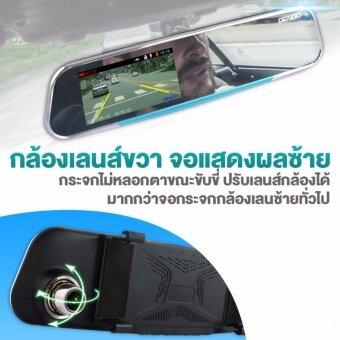 DENGO Car Mate กล้องติดรถยนต์รุ่นเดียวในท้องตลาด กล้องเลนส์ขวา car cameras