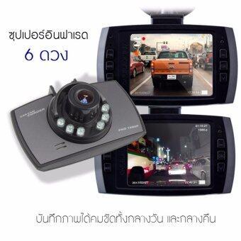 Dengo Car Max Box แพ็คคู่ กล้องวงจรปิดติดรถยนต์ car cameras