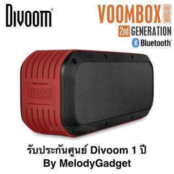 Divoom Voombox-outdoor 2nd Generation