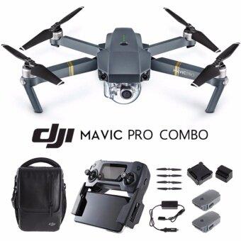 DJI โดรน Mavic Pro รุ่น Fly More Combo