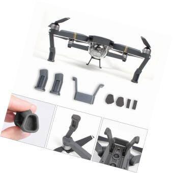 ชุดอุปกรณ์ป้องกันกล้องและกิมบอล สำหรับ DJI Mavic Pro Quadcopter(สีเทา)