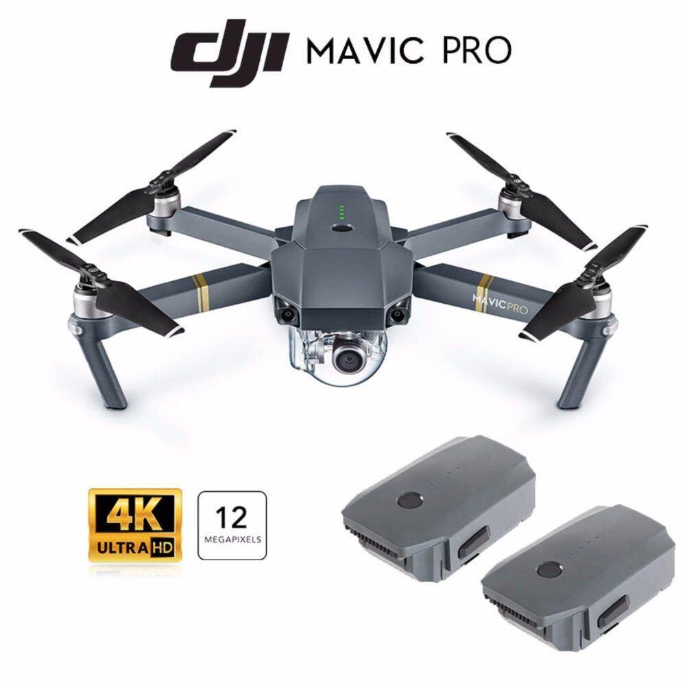 DJI MAVIC Pro standard โดรนพับได้ พร้อมแบตเตอรี่ 2 ก้อน (รวมในตัวเครื่องเป็น 3 ก้อน)