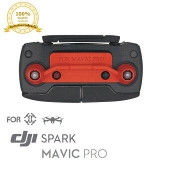 ตัวล็อครีโมท DJI MAVIC PRO/SPARK