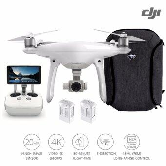 DJI Phantom 4 Pro Plus Extra 2 Hi Capacity Battery and Premium Hardshell Backpack