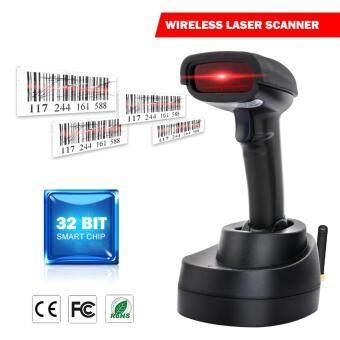 DJSHOP เครื่องสแกนบาร์โค๊ตไร้สาย Wireless Barcode Scanner รุ่น NT-5800 (สีดำ)