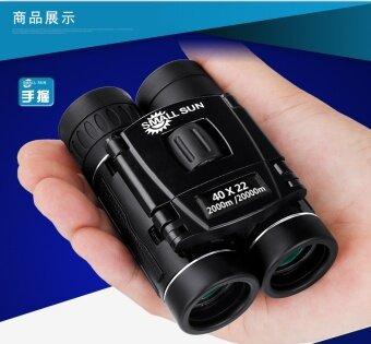คู่กล้องโทรทรรศน์ high Times HD 1000 ครั้งโทรศัพท์มือถือที่ Night Vision แว่นตา