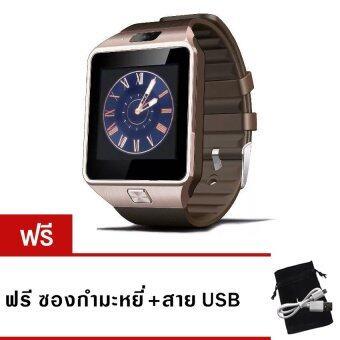 Dream นาฬิกาโทรศัพท์ Smart Watch รุ่น A9 Phone Watch (สีทอง) ฟรีซองกำมะหยี่+สาย USB