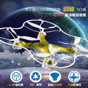 DRONE NEW 2.4 GHz โดรนที่มีระบบบินที่เสถียร นิ่ม บังคับง่าย(มีปุ่มตีลังกา)+ระบบกันหลงทิศ