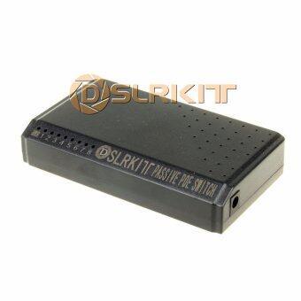 DSLRKIT 72W 8 Ports