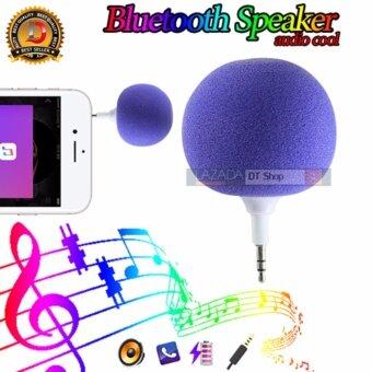 DT ลำโพงบอลจิ๋ว audio cool สำหรับโทรศัพท์มือถือ (สีม่วง) (image 0)