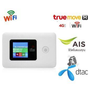 DTAC 4G LTE Car WiFi Router Dongle Mobile Hotspot 4G Mifi Modem Broadband Router for AISTrueMove-H - intl