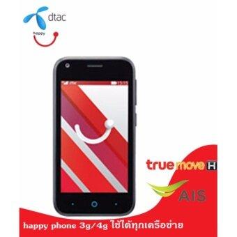 ราคา Dtac Happy Phone 3G รุ่น 4.0 (รับประกัน1ปี)
