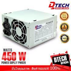Dtech Power EB-450W.  (24 PIN) SATA+IO (NO BOX) PW029